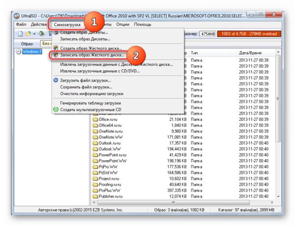 Переход в окно записи образа жесткого диска в программе UltraISO