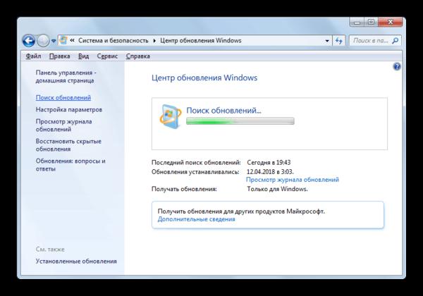 Поиск обновлений в окне Центр обновления Windows в Windows 7