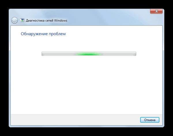 Процедура обнаружения проблем с сетевым подключением в Windows 7