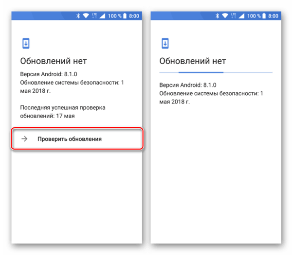 Проверка обновлений Android