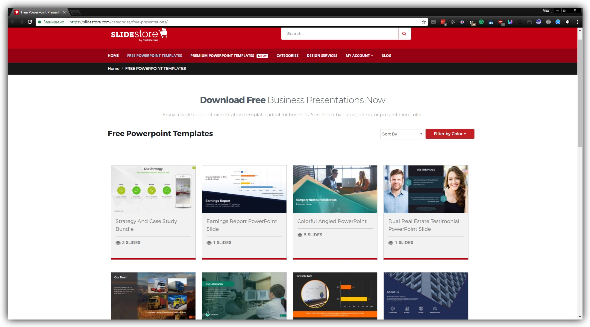 на SlideStore можно бесплатно скачать шаблоны презентаций
