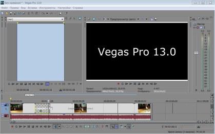 Sony Vegas Pro 13.0