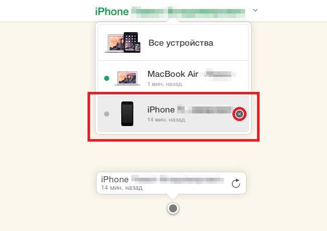 Как отвязать Айфон от Айклауда для продажи?
