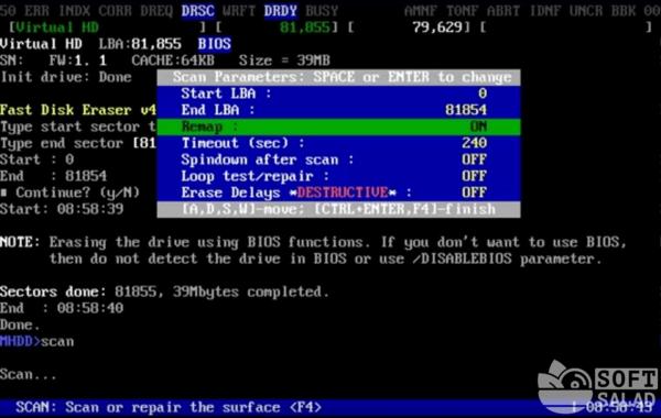 Настройка тестирования диска в MHDD