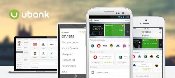 Описание приложения UBank