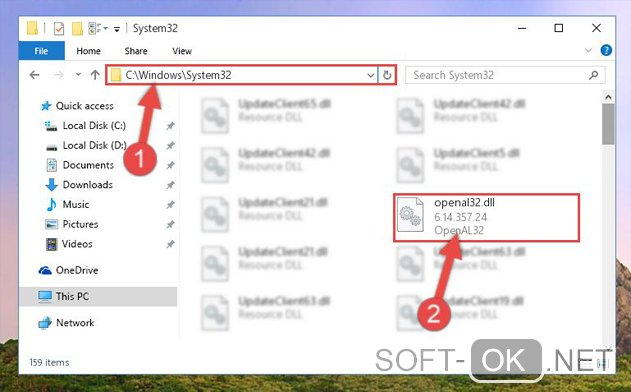 Отсутствие файла в папке system32 как возможная причина ошибки