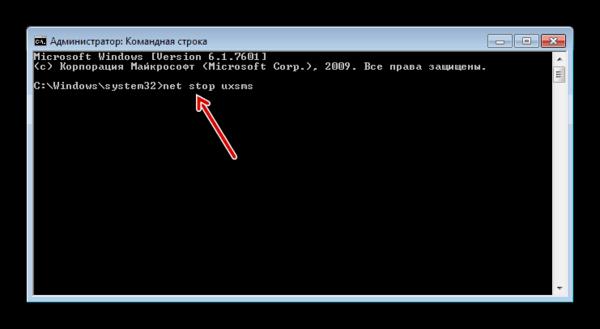 Остановка службы Диспетчер сеансов диспетчера окон рабочего стола с помощью ведения команды в окне Командной строки в Windows 7