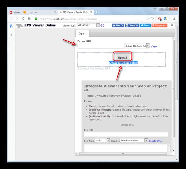 Переход к выбору файла ESP с компьютера на сайте Ofoct в браузере Opera