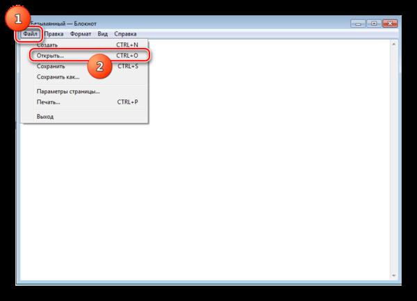 Переход в окно открытия файла с помощью верхнего горизонтального меню в программе Блокнот в Windows 7