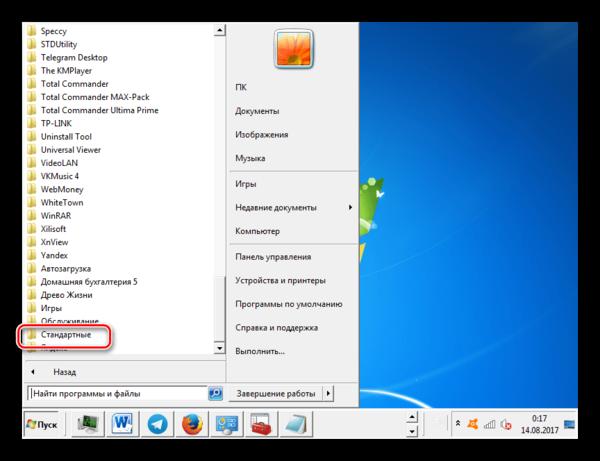 Переход в папку стандартных программ через меню Пуск в Windows 7