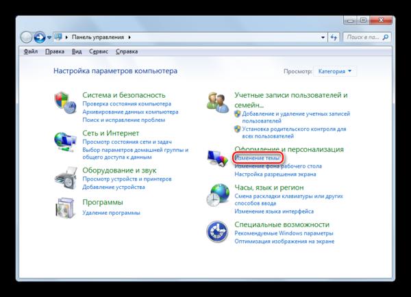 Переход в раздел Персонализиция через Панель управления в Windows 7