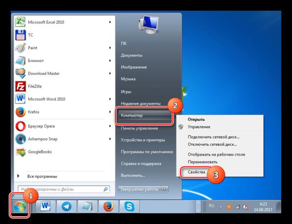 Переход в свойства компьютера через контекстное меню в меню Пуск в ОС Windows 7