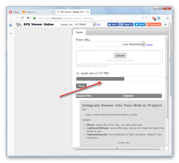 Процедура загрузки файла ESP с компьютера на сайт Ofoct в браузере Opera