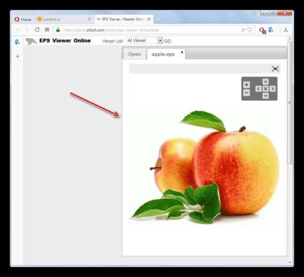 Содержимое файла ESP отобразилось на сайте Ofoct в браузере Opera