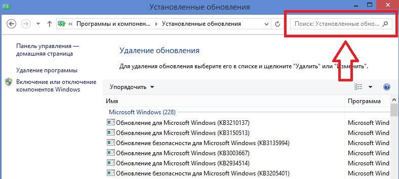 Windows-8.1-не-может-найти-обновления