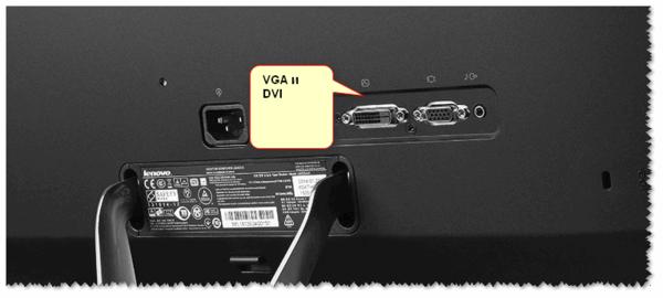 Монитор с VGA и DVI интерфейсами