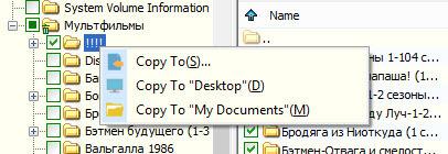 Сохранение файлов в DiskGenius