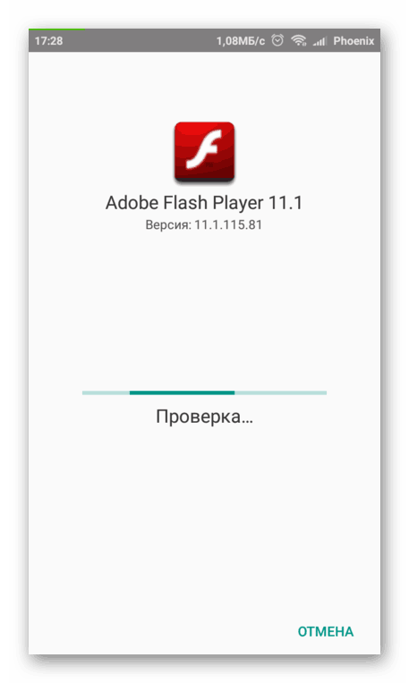Установка Adobe Flash Player на Android
