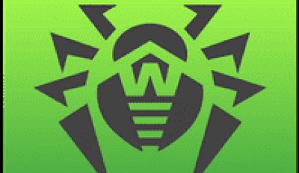 Dr.Web CureIt — средство для экстренной проверки и лечения компьютеров