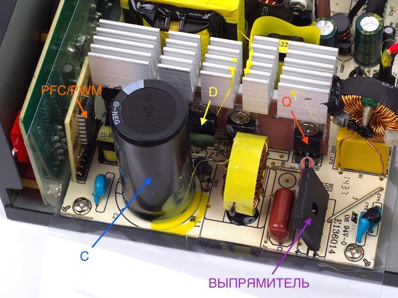 Блок Active PFC и входной выпрямитель (Antec VP700P)