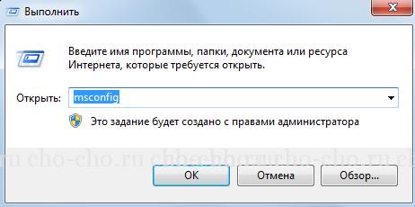 funday24 ru как удалить из автозагрузки
