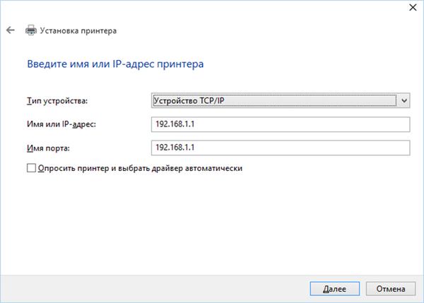 Поиск по TCP IP