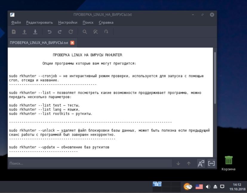 rootkit linux