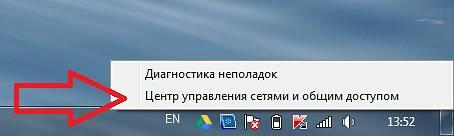 Если забыл пароль от wifi роутера - пошаговая инструкция