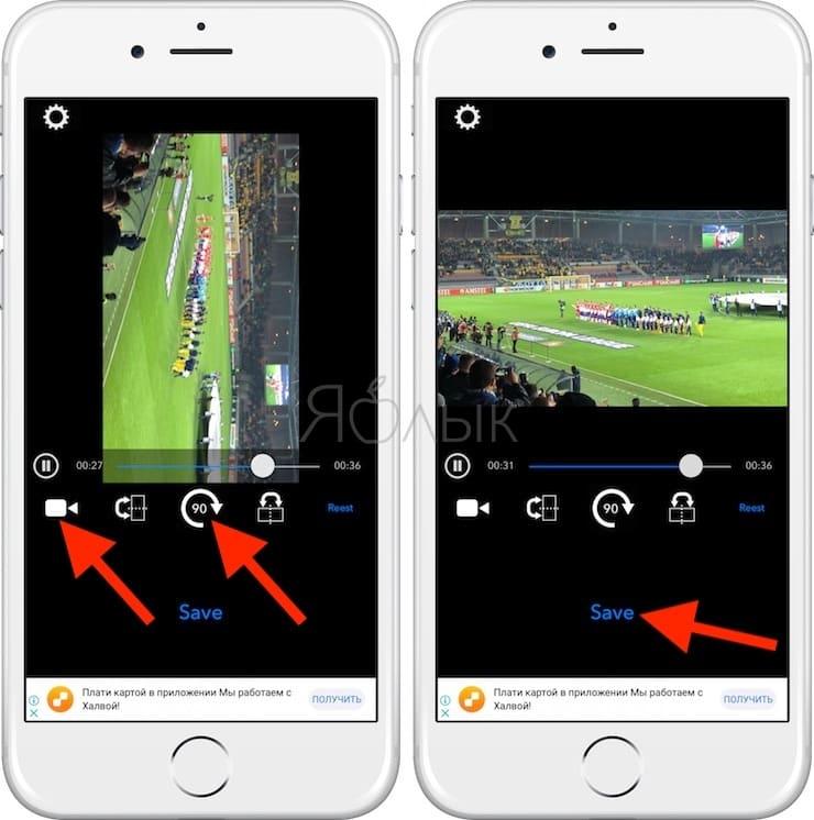 Как перевернуть видео на iPhone