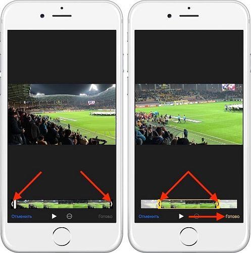Как на iPhone X(s/r)/8/7/6 обрезать видео