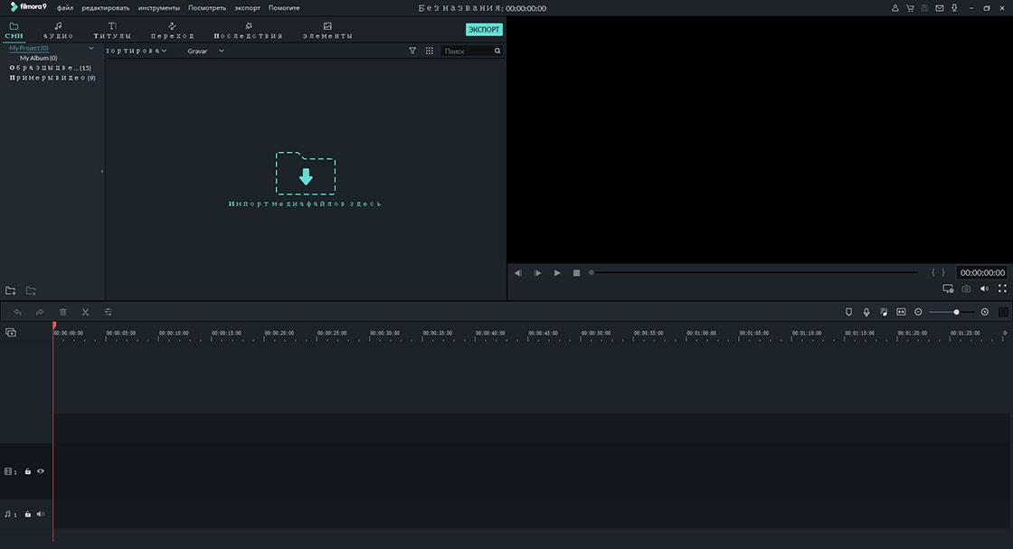 приложения для обрезки видео