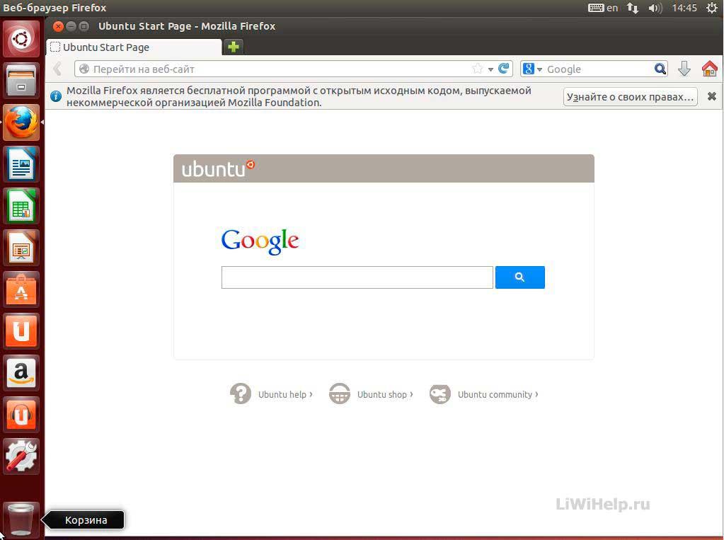 Запуск Ubuntu 13.04