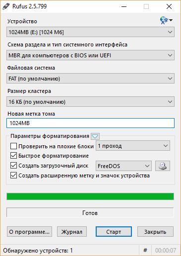 rufus_ru